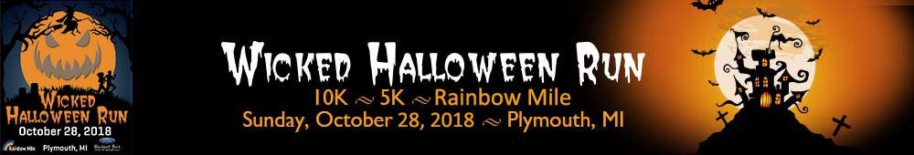 2018 Wicked Halloween Run Volunteer Signup