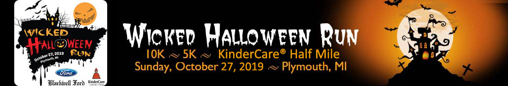 2019 Wicked Halloween Run Volunteer Signup