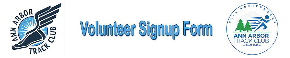 AATC Volunteers Volunteer Signup