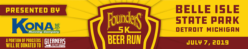 2019 Founders Beer Run Volunteer Signup