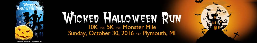 2016 Wicked Halloween Run Volunteer Signup